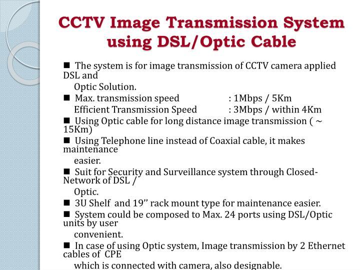 CCTV Image Transmission System