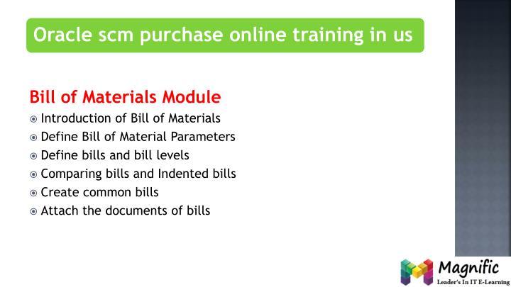 Bill of Materials Module