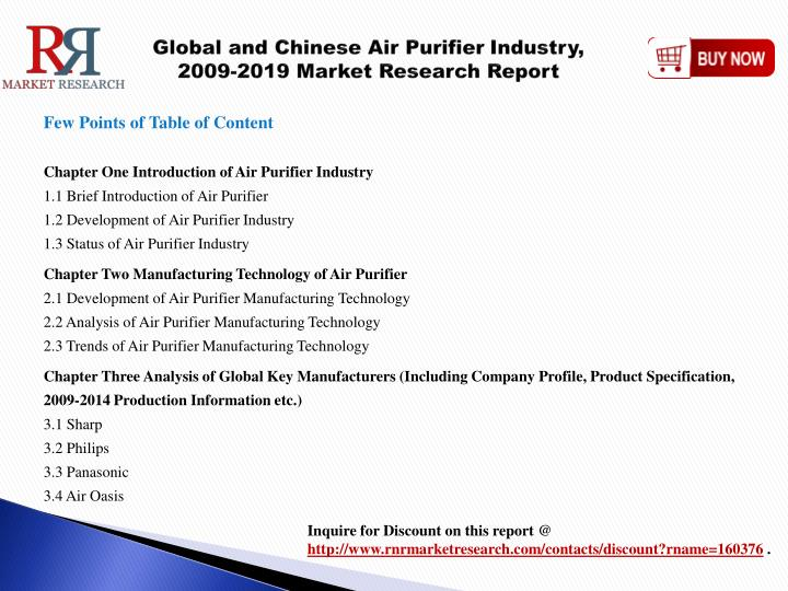 Global and chinese air purifier industry 2009 2019 market research report1