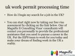 uk work permit processing time