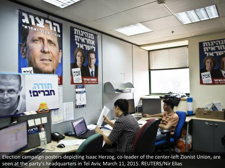 Election campaign posters depicting Isaac Herzog, co-leader of the center-left Zionist Union, are seen at the party's headquarters in Tel Aviv, March 11, 2015. REUTERS/Nir Elias