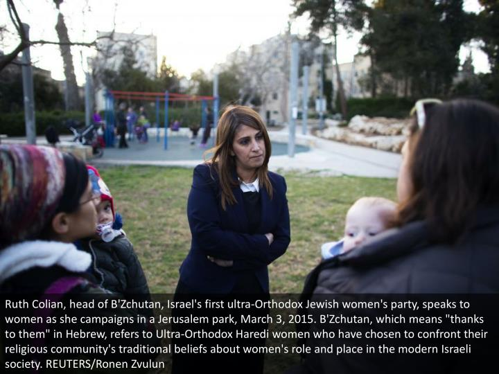 "Ruth Colian, head of B'Zchutan, Israel's first ultra-Orthodox Jewish women's party, speaks to women as she campaigns in a Jerusalem park, March 3, 2015. B'Zchutan, which means ""thanks to them"" in Hebrew, refers to Ultra-Orthodox Haredi women who have chosen to confront their religious community's traditional beliefs about women's role and place in the modern Israeli society. REUTERS/Ronen Zvulun"