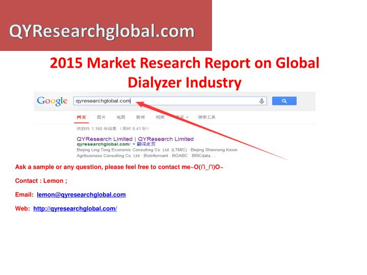 2015 market research report on global dialyzer industry