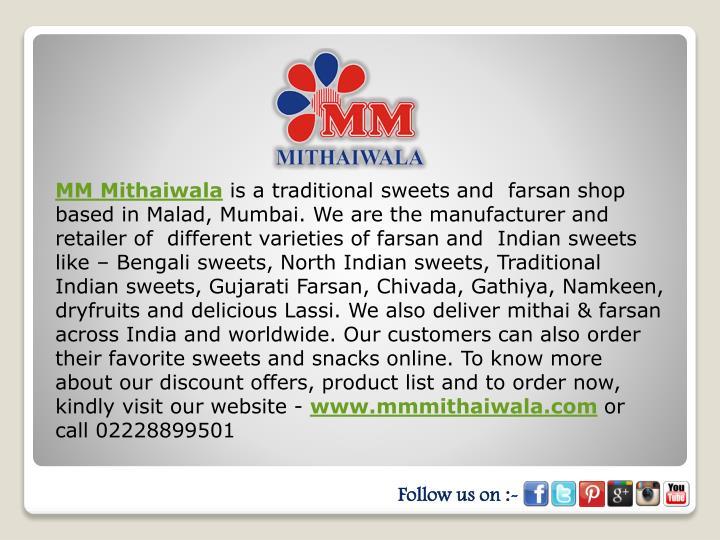 MM Mithaiwala