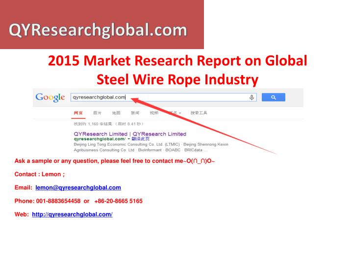 2015 market research report on global steel wire rope industry