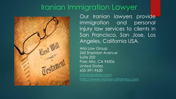 hbno more immigration law essay