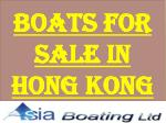 boats for sale in hong kong