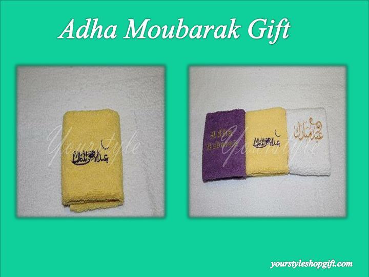 Adha Moubarak Gift