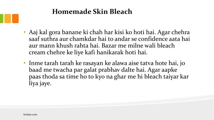 Homemade Skin Bleach