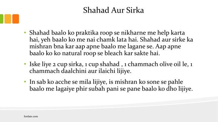 Shahad