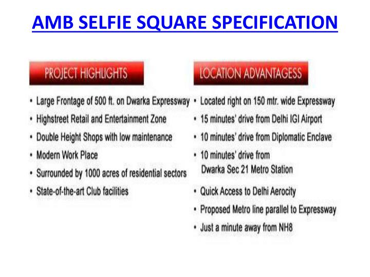 Amb selfie square specification