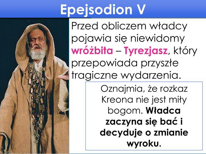 Epejsodion V