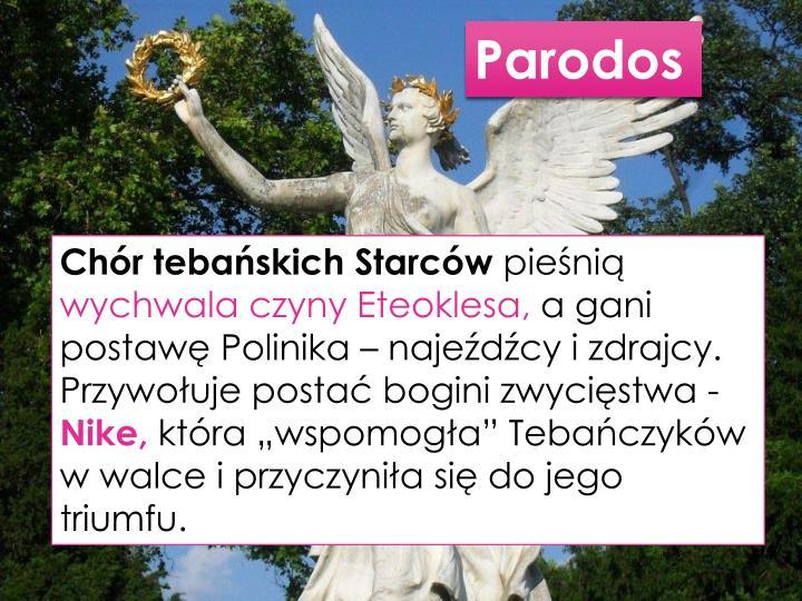 Parodos
