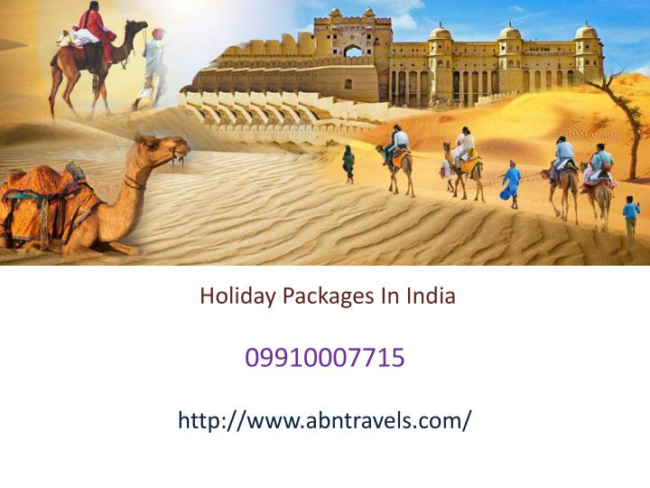 Holiday Packages In India
