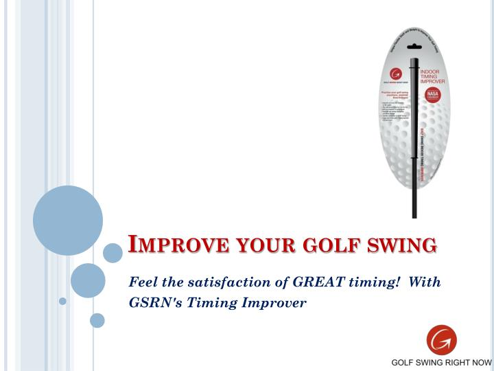 Improve your golf swing