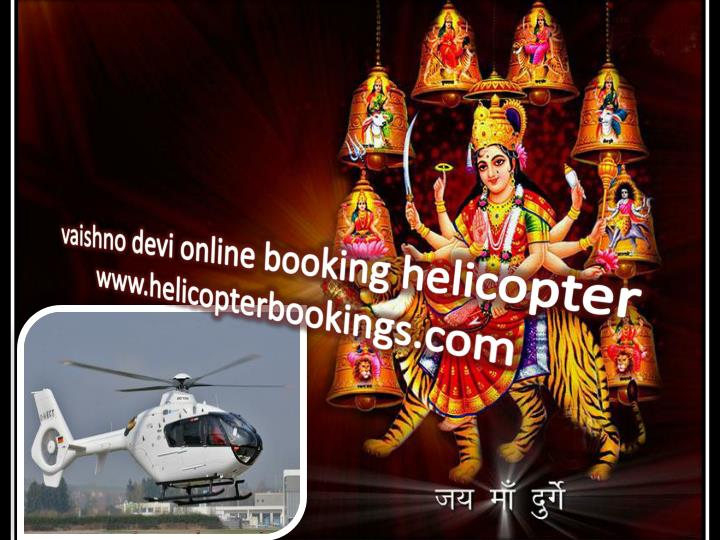 katra helicopter booking online with Vaishno Devi Online Booking Helicopter on Mata Vaishno Devi as well Photo Gallery besides Jammu Katra in addition Ac odations besides Downloads.