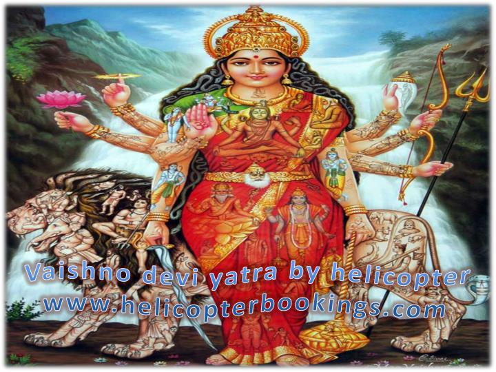 helicopter booking vaishno devi online with Vaishno Devi Online Booking Helicopter on Plan Trip To Vaishno Devi Online besides Vaishno Devi Yatra By Helicopter 1 Night 2 Days Itinerary in addition Rented acc in addition Planyatra Climate besides Photo Gallery.