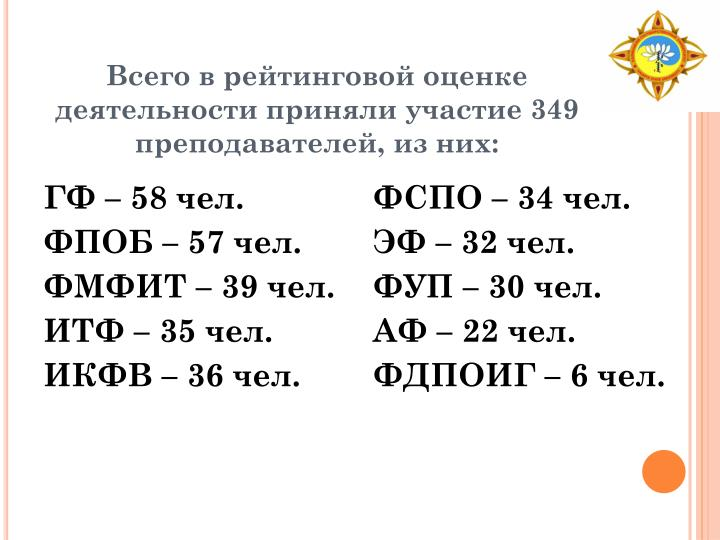 349 ,  :
