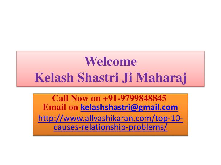 Welcome kelash shastri ji maharaj
