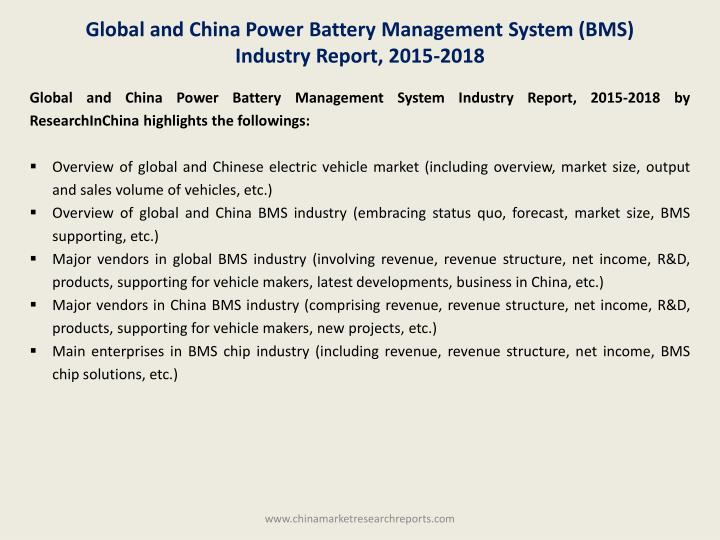 power battery management system industry global