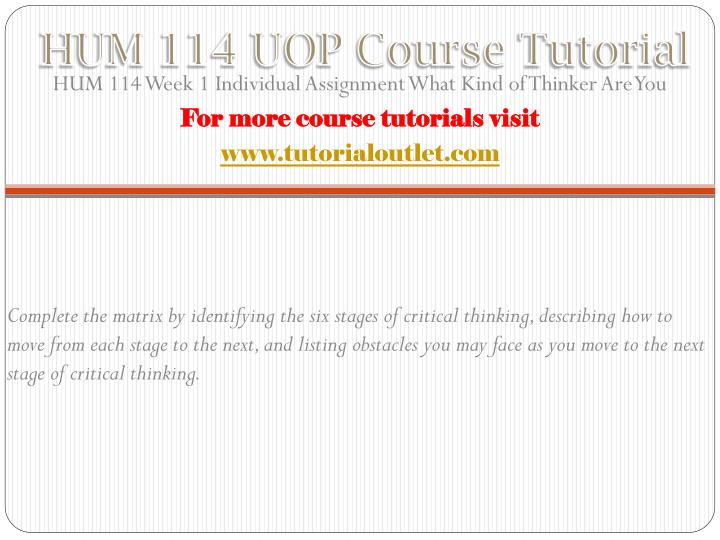 Hum 114 uop course tutorial1