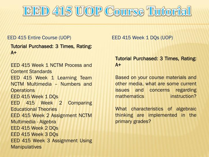 Eed 415 uop course tutorial