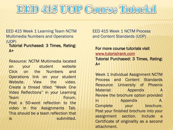 Eed 415 uop course tutorial1