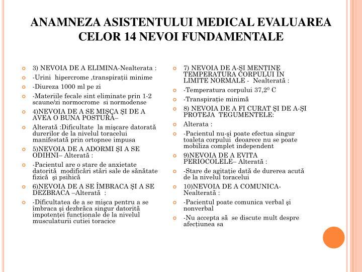 ANAMNEZA ASISTENTULUI MEDICAL EVALUAREA