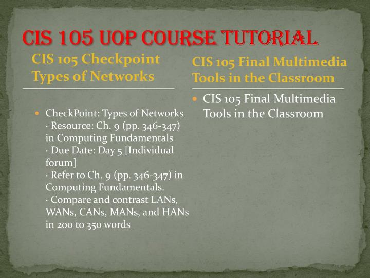 CIS 105 UOP Course