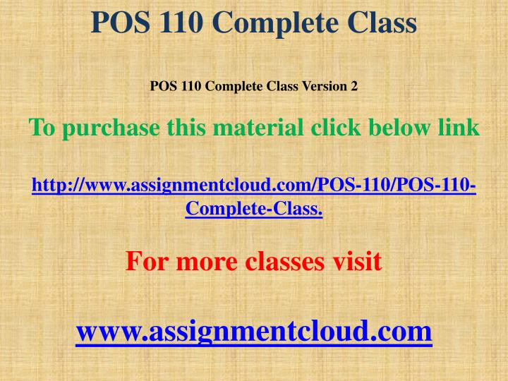 POS 110 Complete