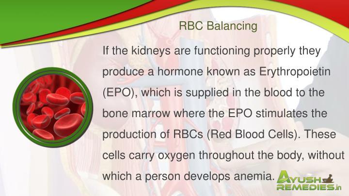 RBC Balancing
