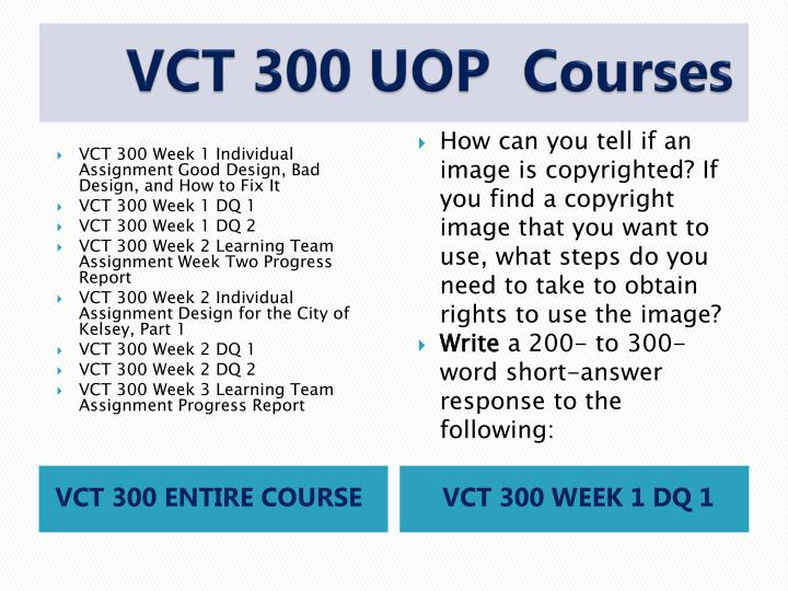 Vct 300 uop courses1