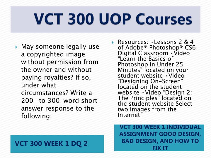 Vct 300 uop courses2