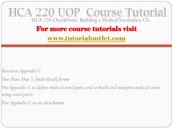 HCA 220 UOP  Course