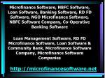 http microfinancesoftware net1