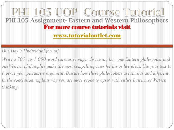 Phi 105 uop course tutorial1
