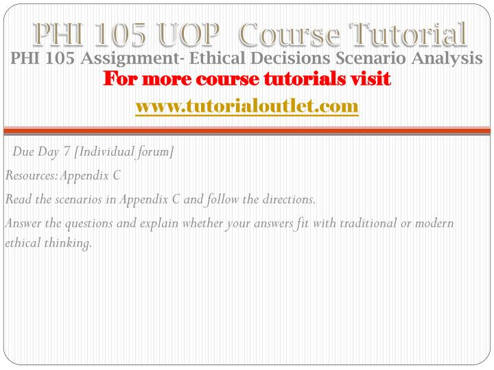PHI 105 UOP  Course