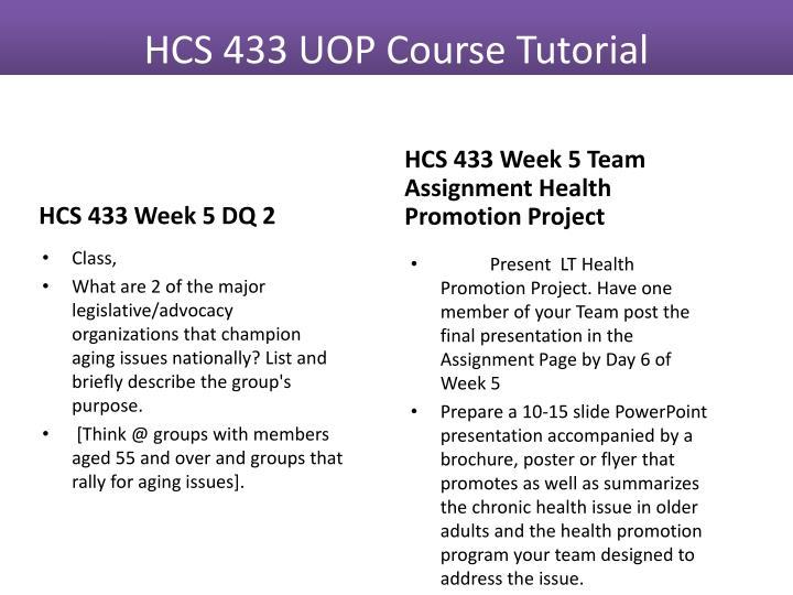 HCS 433 Week 5 DQ 2