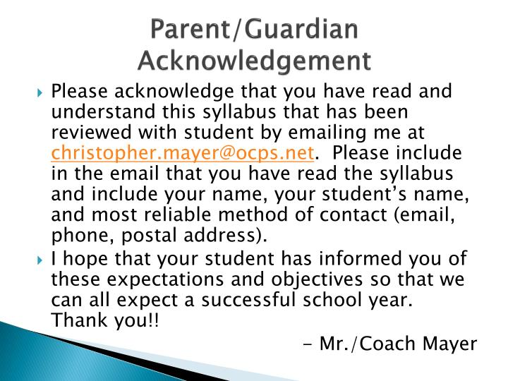 Parent/Guardian Acknowledgement