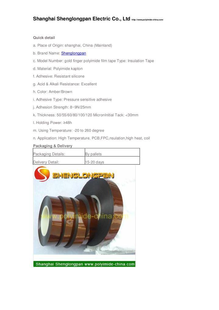 Shanghai Shenglongpan Electric Co., Ltd