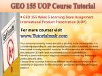 geo 155 uop course tutorial15