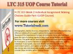 ltc 315 uop course tutorial6