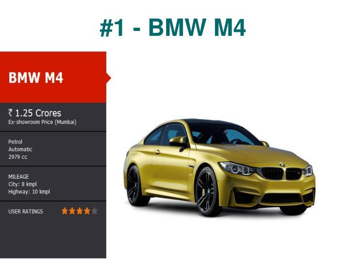 #1 - BMW M4