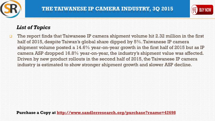 The taiwanese ip camera industry 3q 20151