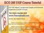 eco 205 uop course tutorial3