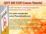 qnt 565 uop course tutorial12
