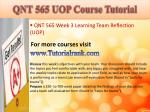 qnt 565 uop course tutorial13