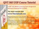qnt 565 uop course tutorial17