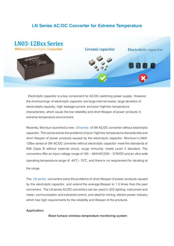 LN Series AC/DC Converter for Extreme Temperature