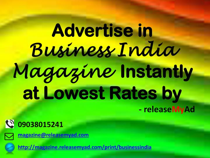 Advertise in